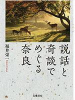 f-book.jpg